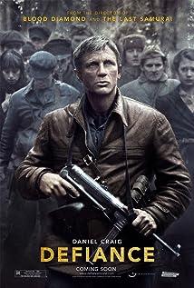 Defiance (I) (2008)