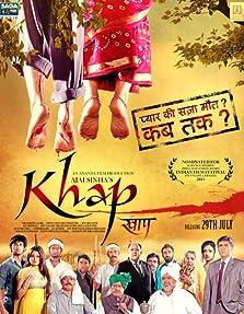 Khap (2011)