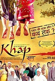 Khap 2011 Hindi Movie JC WebRip 300mb 480p 1GB 720p 3GB 8GB 1080p