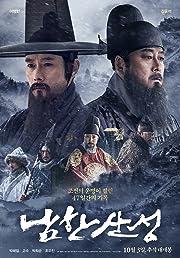 The Fortress 2017 Subtitle Indonesia Bluray 480p & 720p