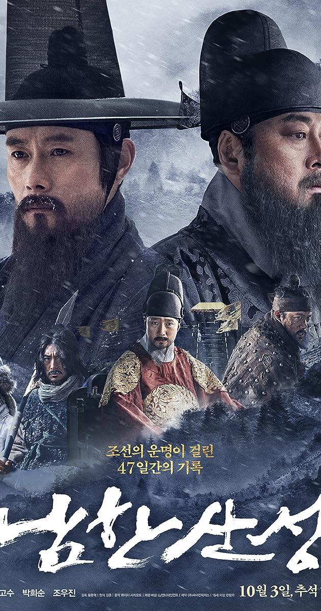 Nam Hán Sơn Thành -The Fortress (2017)