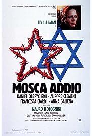 Mosca addio (1987) film en francais gratuit