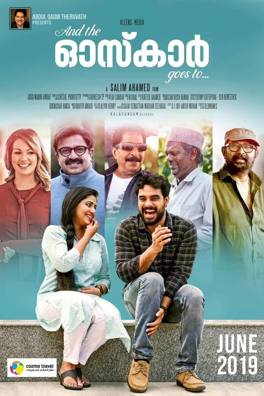 Lal, Sreenivasan, Salim Kumar, Siddique, Tovino Thomas, Anu Sithara, and Nikki Rae Hallow in And the Oskar Goes To.. (2019)