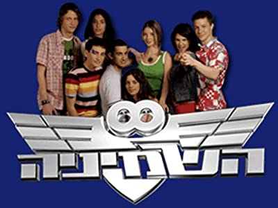 Watch tv videos movies Ha-Ne'elamim [mov]
