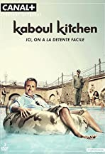 Kabul Kitchen