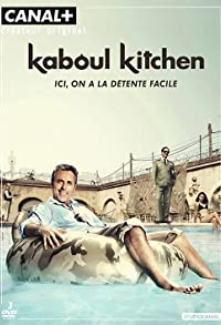 Primary photo for Kabul Kitchen