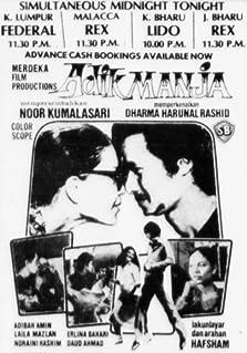 Adik manja (1980)