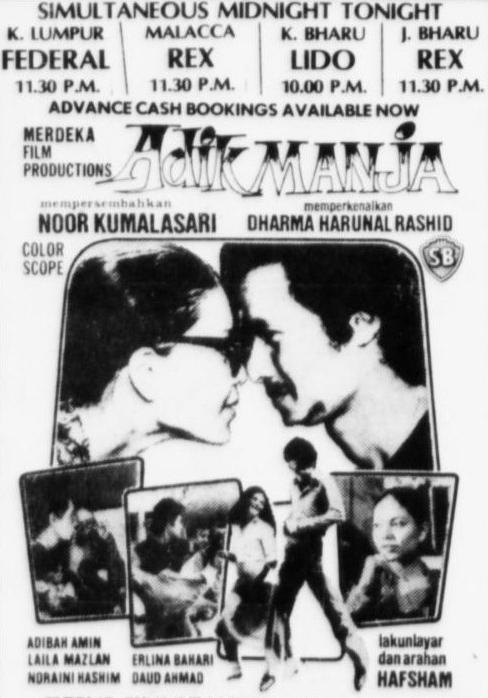 Adik Manja ((1980))