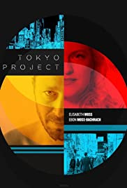 Tokyo Project (2017) 720p