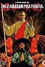 Film Analysis: Eight Diagram Pole Fighter (1984) by Lau Kar-leung
