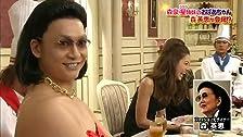 Episode dated 8 September 2014
