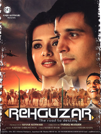 Rehguzar Screen Shot 1
