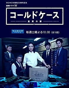 Psp movie trailer download Tozasareta koe [1920x1600]