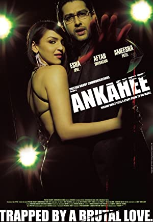 Romance Ankahee Movie