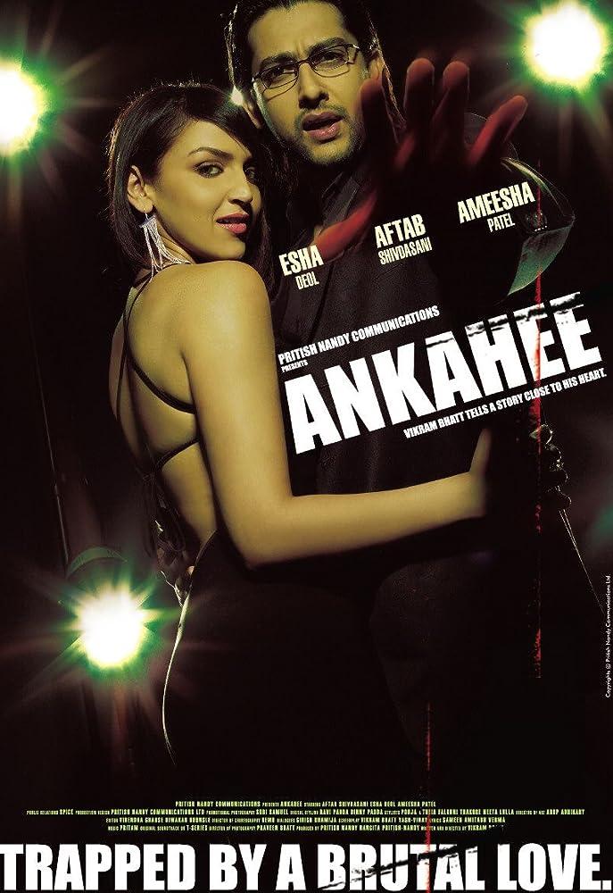 Ankahee Screen Shot 1