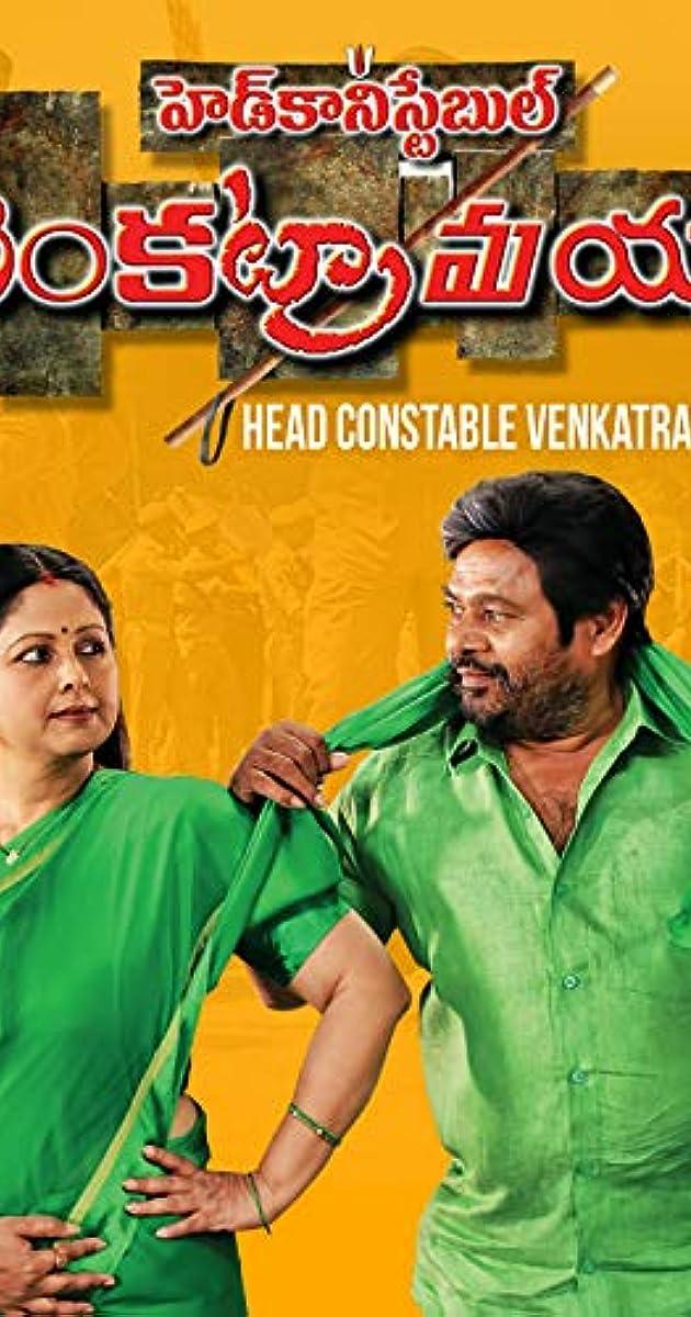 Head Constable Venkataramaiah Torrent Download