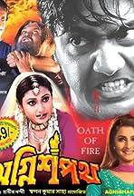 Agnishapath
