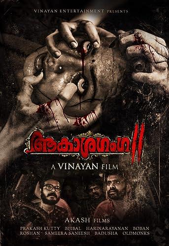 Aakasha Ganga 2 (2019) HDRip 720p Malayalam Movie [700MB]