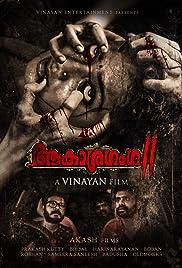 Aakasha Ganga 2 (2020) Tamil