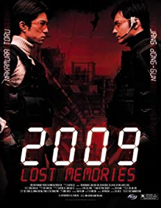 2009: Lost Memories full movie free download