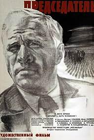 Predsedatel (1964)