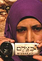 In the Image: Palestinian Women Capture the Occupation