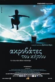 Akrovates tou kipou (2002) Poster - Movie Forum, Cast, Reviews