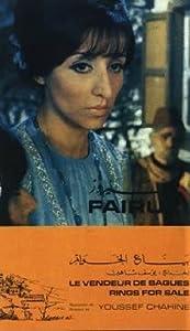 Movies that you can watch online Biya el-Khawatim by Henry Barakat [320p]