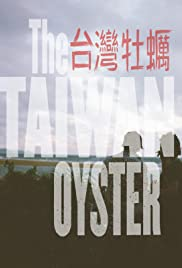The Taiwan Oyster Poster