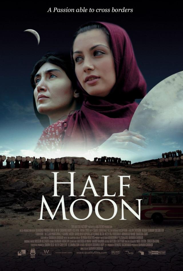 فيلم Half Moon مترجم