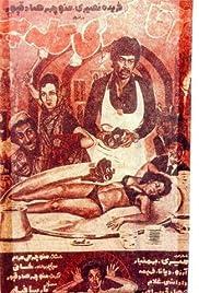 Agha Mehdi kalle-paz Poster