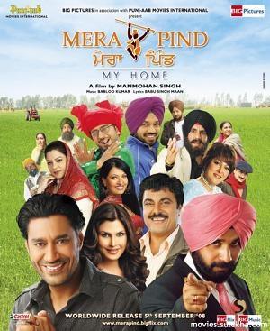Where to stream Mera Pind: My Home
