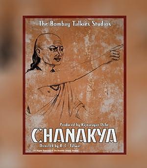 Chanakya movie, song and  lyrics