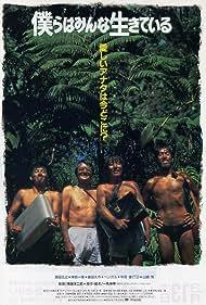 Ittoku Kishibe, Hiroyuki Sanada, Kyûsaku Shimada, and Tsutomu Yamazaki in Bokura wa minna ikiteiru (1993)