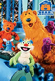 Tyler Bunch, Vicki Eibner, Peter Linz, and Noel MacNeal in Bear in the Big Blue House (1997)