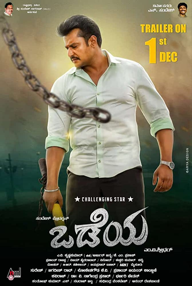 Odeya 2019 Kannada Movie 450MB WEB-DL ESubs Download