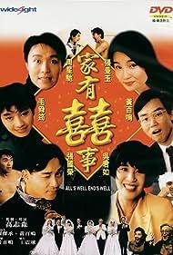 Maggie Cheung, Leslie Cheung, Stephen Chow, Hoi-San Kwan, Heung-Kam Lee, Sandra Kwan Yue Ng, Teresa Mo, and Raymond Pak-Ming Wong in Ga yau hei si (1992)