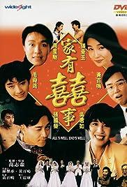 Download Ga yau hei si (1992) Movie