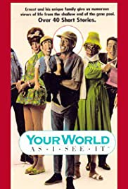 Your World as I See It (1994) Poster - Movie Forum, Cast, Reviews