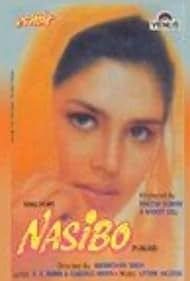 Kimi Verma in Nasibo (1994)