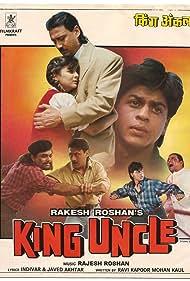 Jackie Shroff, Shah Rukh Khan, and Paresh Rawal in King Uncle (1993)