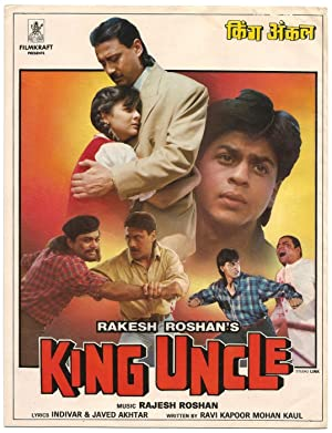 Nagma King Uncle Movie
