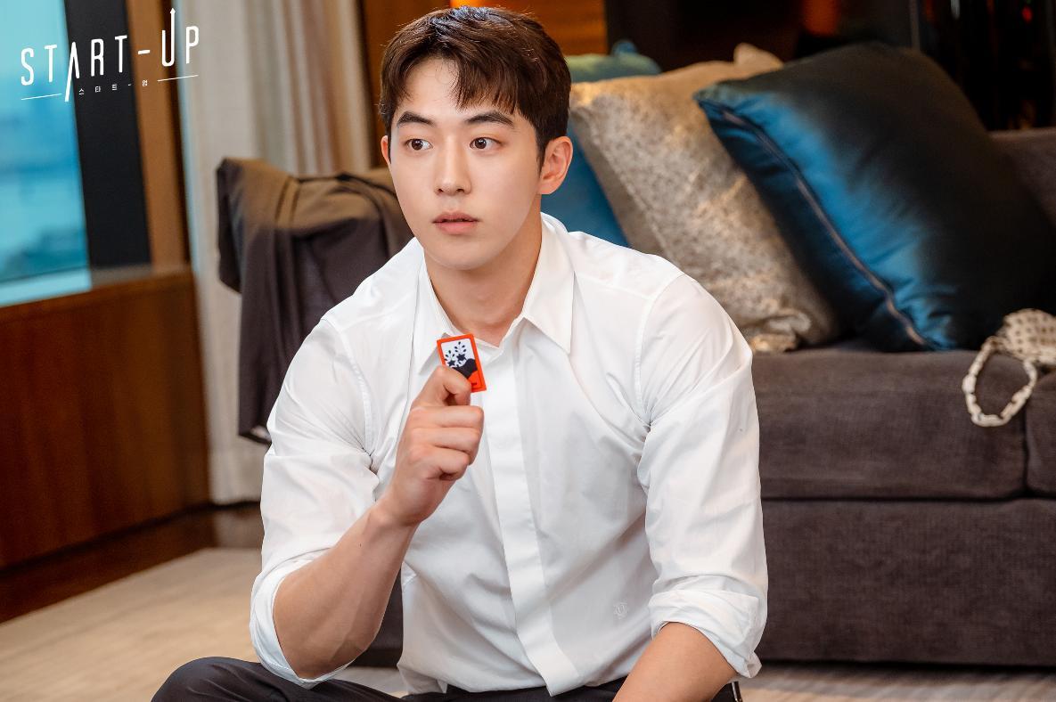 Nam Joo-Hyuk in Seutateueob (2020)