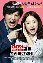 You Call It Passion (2015) Yeol-jeong-gat-eun-so-ri-ha-go-it-ne 1080p