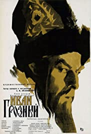 Ivan the Terrible, Part I Poster