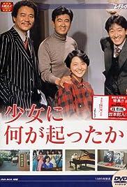 Shoujo ni Nani ga Okotta ka Poster