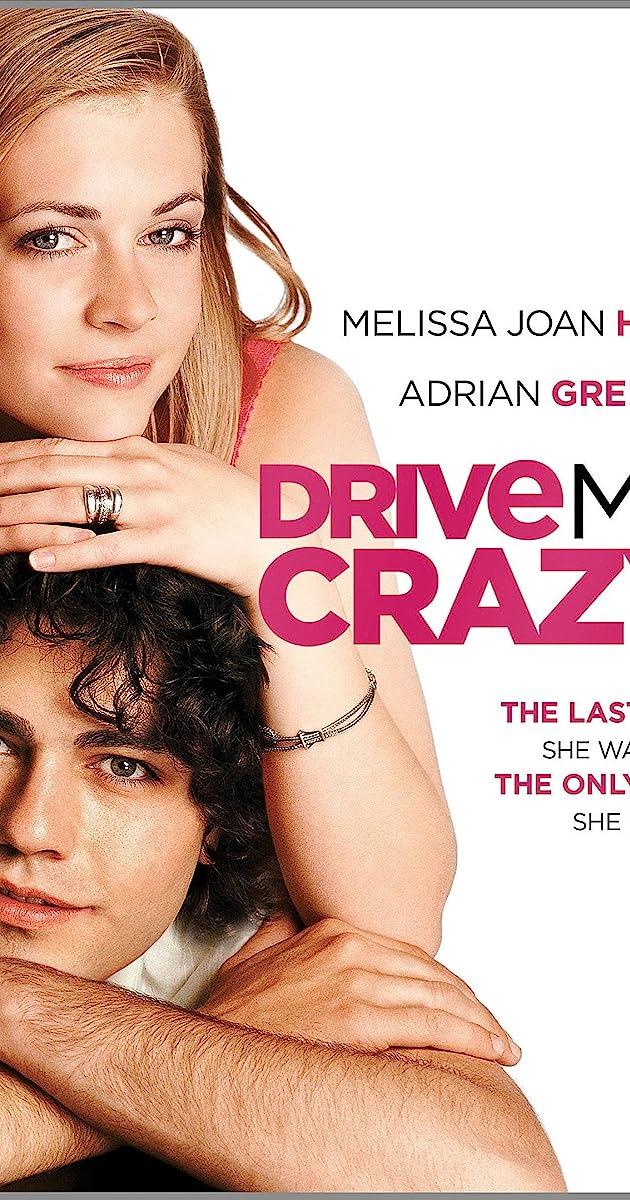 Subtitle of Drive Me Crazy