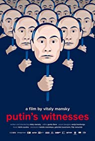 Svideteli Putina (2018)