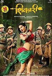 marathi movie shikari