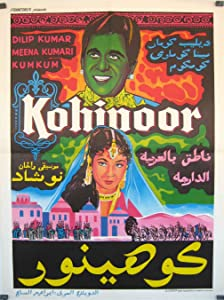 Kohinoor movie mp4 download